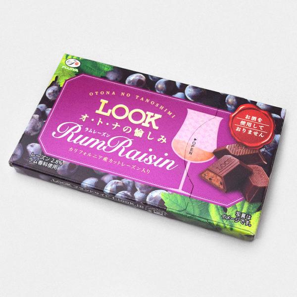 Look Otana Rum Raisin Chocolate