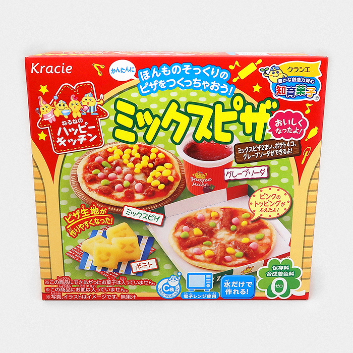 Popin' Cookin' DIY Candy Pizza Kit