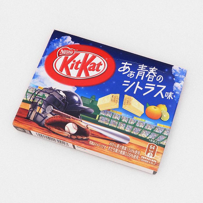 Citrus Kit Kat