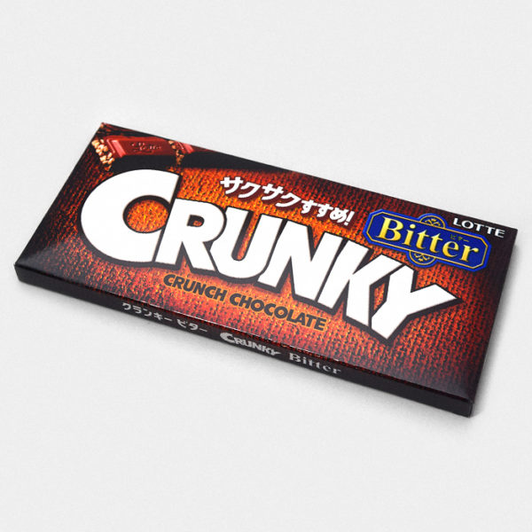 Crunky Chocolate Bitter Edition