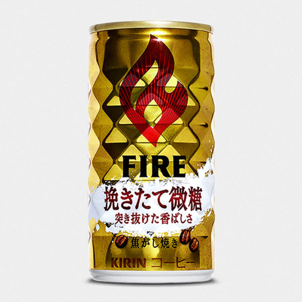 Kirin FIRE Freshly Ground