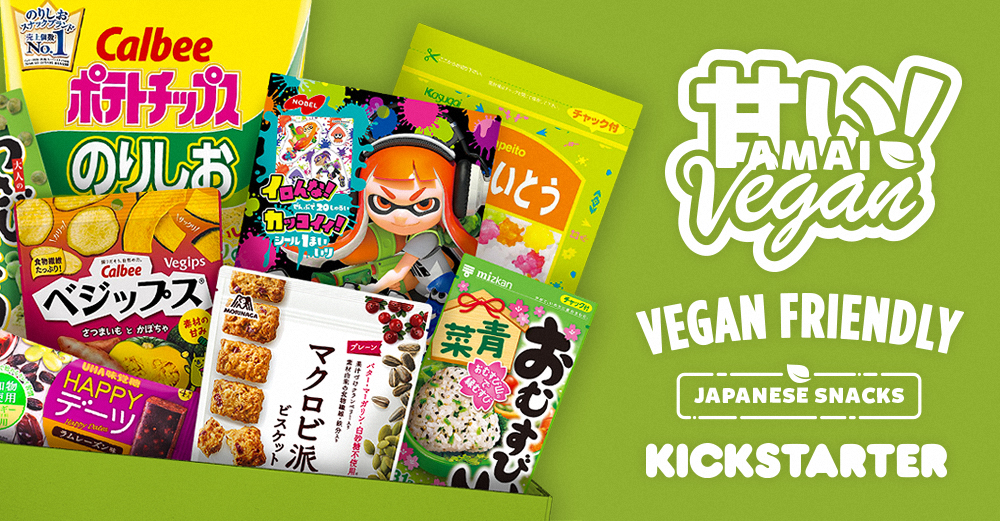 AmaiVegan: Vegan Friendly Japanese Snack Box