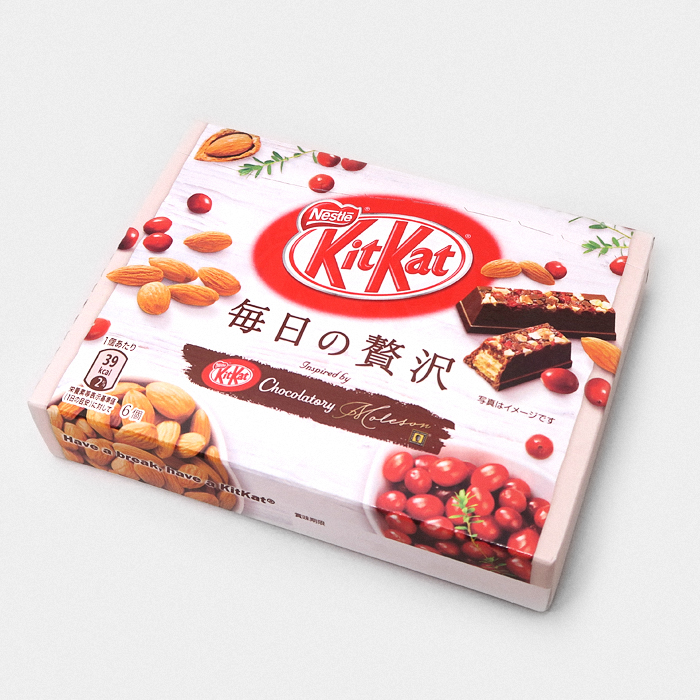Luxury Almonds & Cranberries Kit Kat