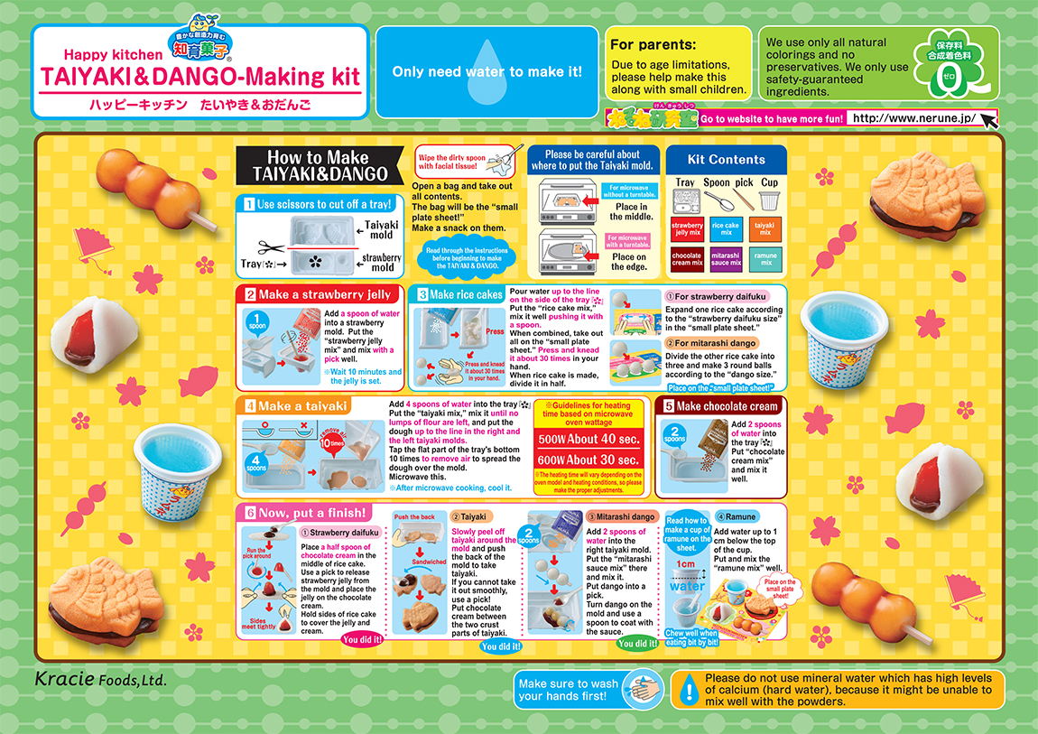 Popin' Cookin' DIY Candy Taiyaki & Ramune How to