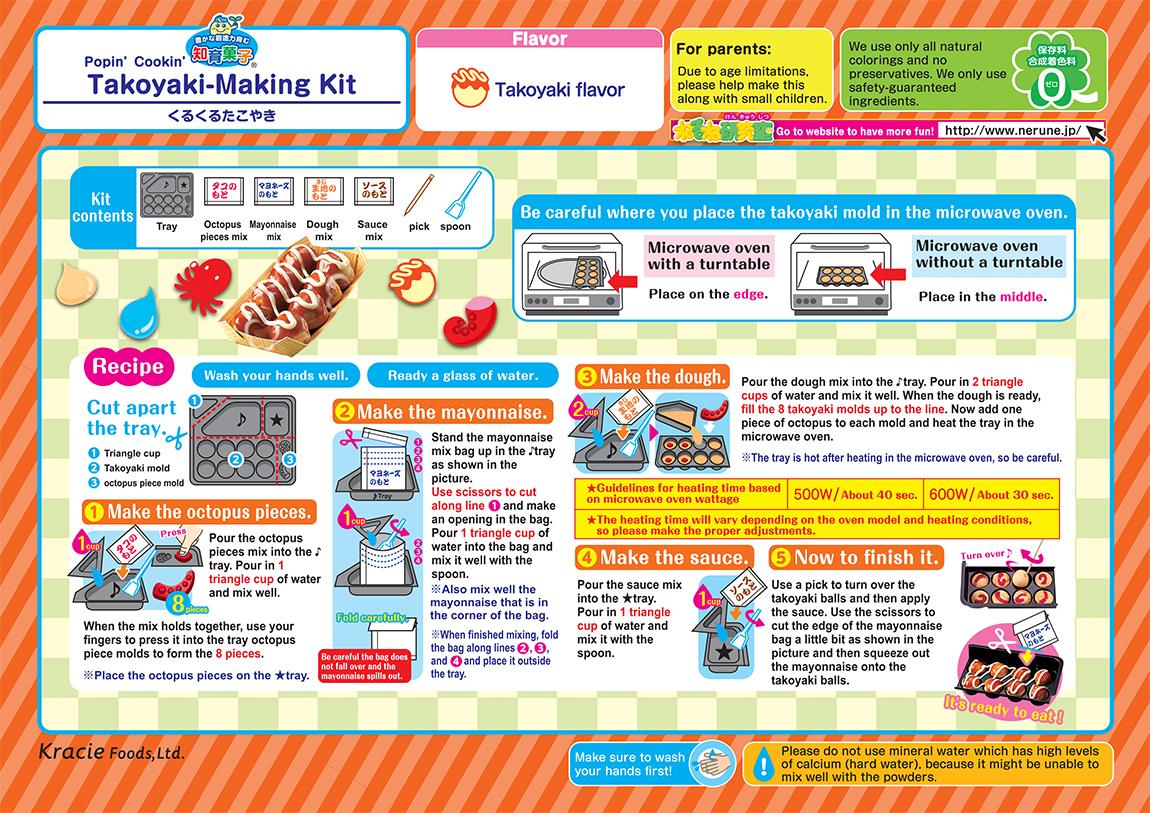 Popin' Cookin' DIY Candy - Takoyaki - How to