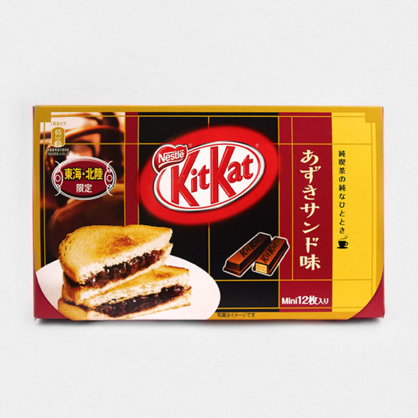 Red Bean Sandwich Kit Kat