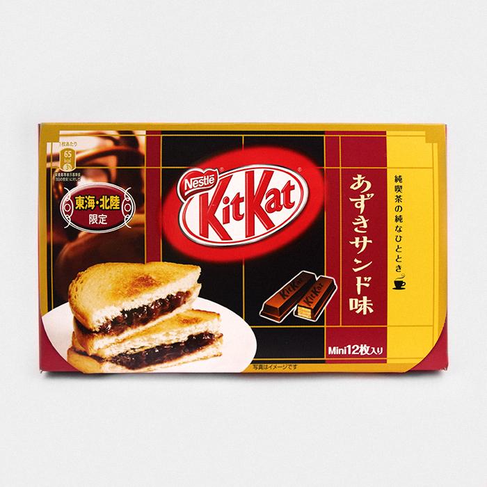 Red Bean Sandwich Kit Kat