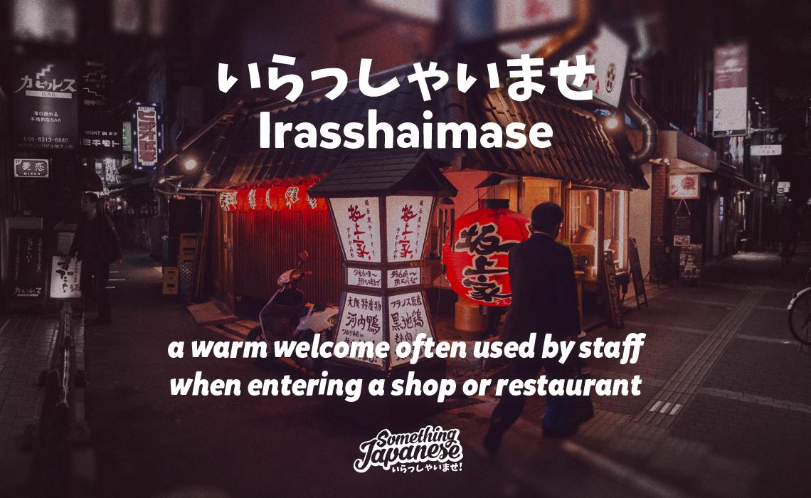 Japanese word of the week 1 - Irasshaimase (いらっしゃいませ)