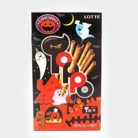 Chocolate Toppo Halloween Edition