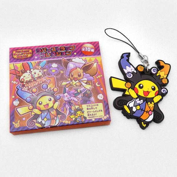 Pokémon Halloween Circus Rubber Charm