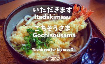 Japanese Word of the Week #2 Itadakimasu (いただきます) Gochisousama (ごちそうさま)