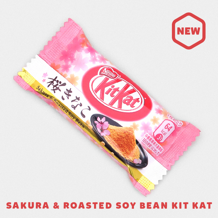 Sakura & Roasted Soy Bean Kit Kat