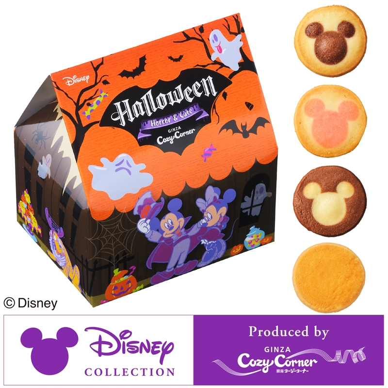 Lotte Disney Japan Halloween candy 2017