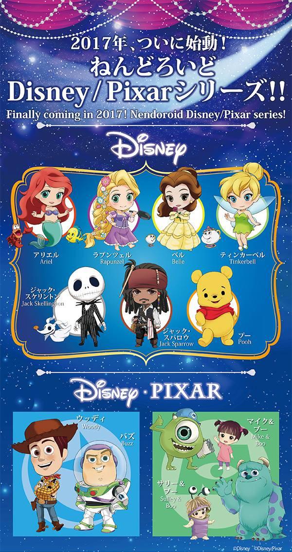 Disney Nedoroids 2017