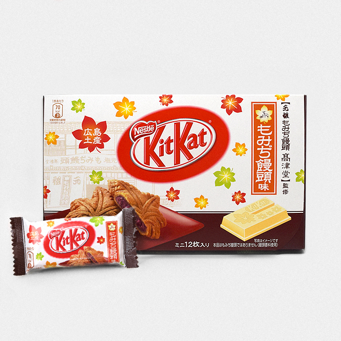 Kit Kat talks up 'moment marketing' drive as it celebrates growing sales