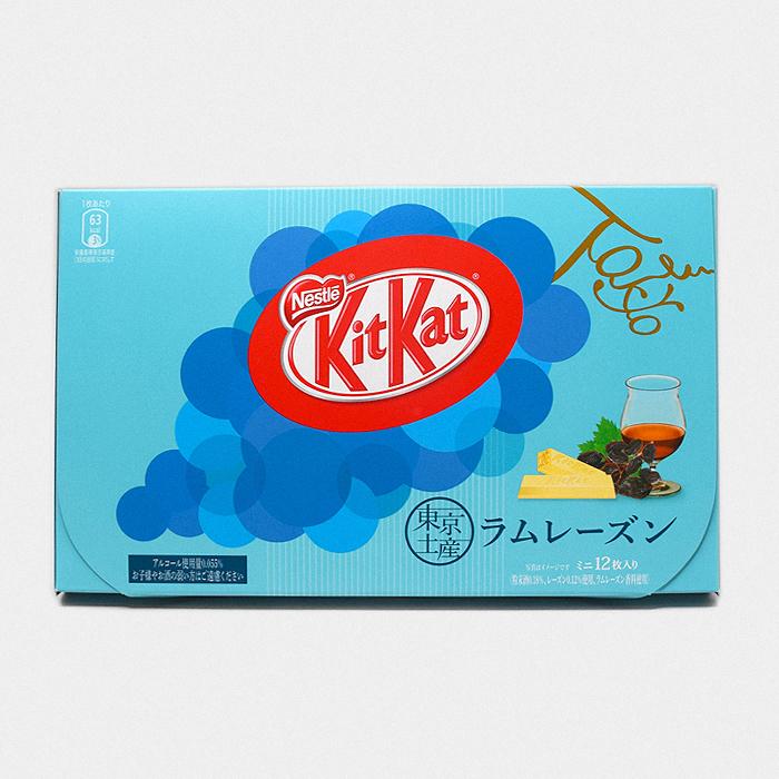 Rum Raisin Kit Kat