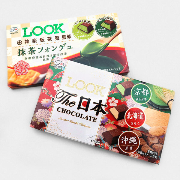 LOOK Traditional Japanese-Chocolate