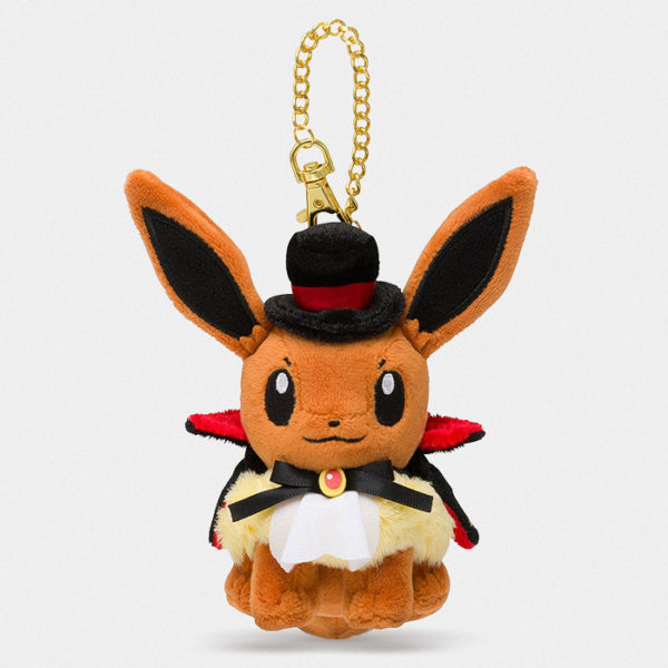 Pokémon Center Halloween Eevee Keychain Plush