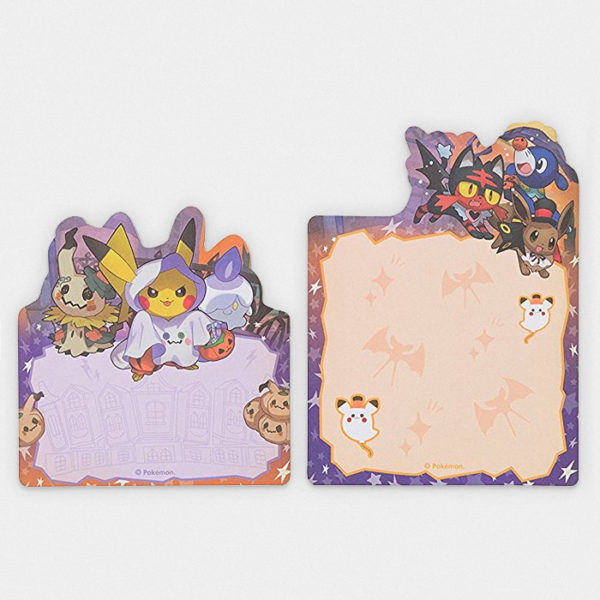 Pokémon Center Halloween Die Cut Memo Set