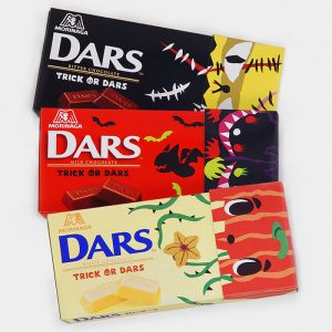 DARS Chocolate Halloween