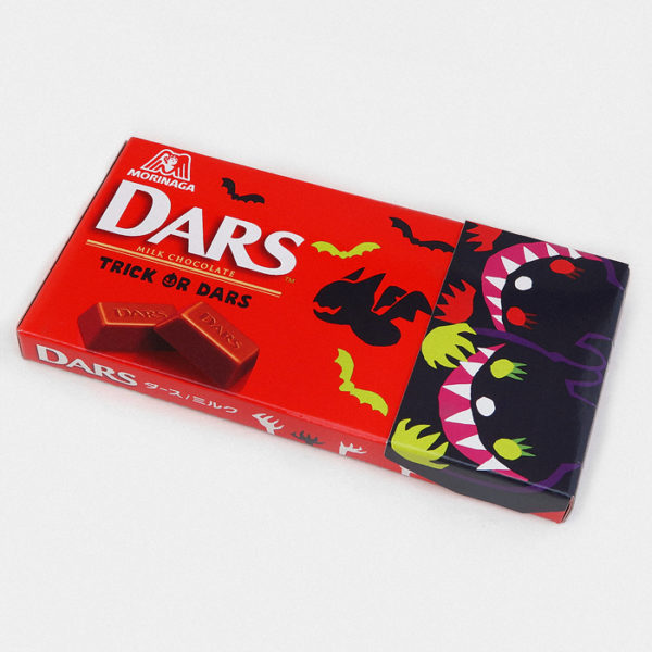 DARS Milk Chocolate Halloween