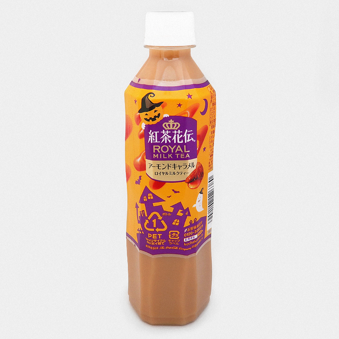 Halloween Almond Caramel Milk Tea