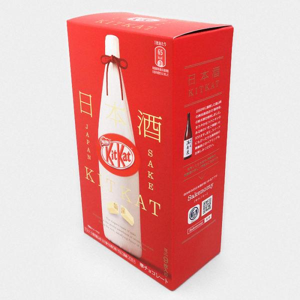 Masuizumi Sake Kit Kat