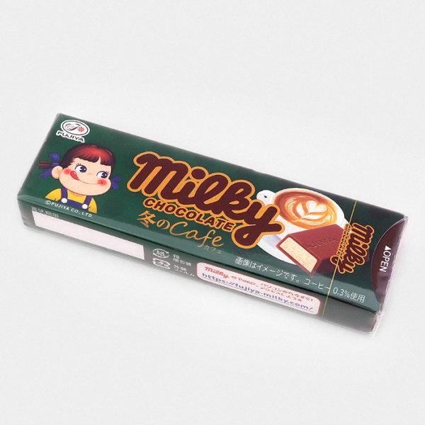 Milky Chocolate - Coffee