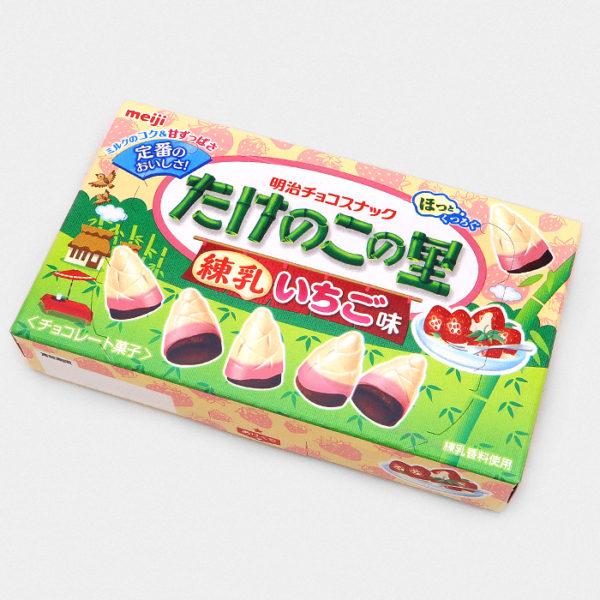 Takenoko No Sato Chocolate - Strawberries & Cream