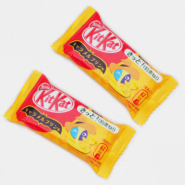Caramel Pudding Kit Kat 2 Bar Set