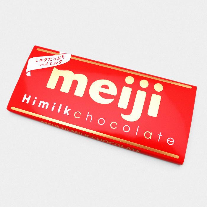 Meiji Hi Milk Chocolate Bar