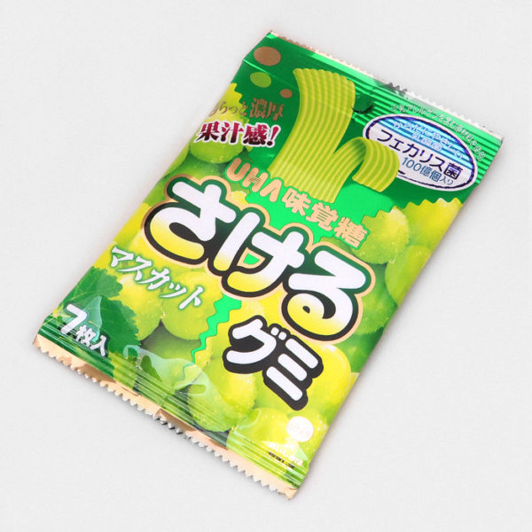 UHA Sakeru Gummy Candy - White Grape