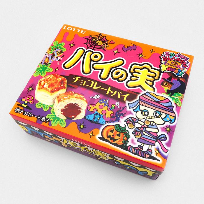 Pie No Mi Pastries Halloween