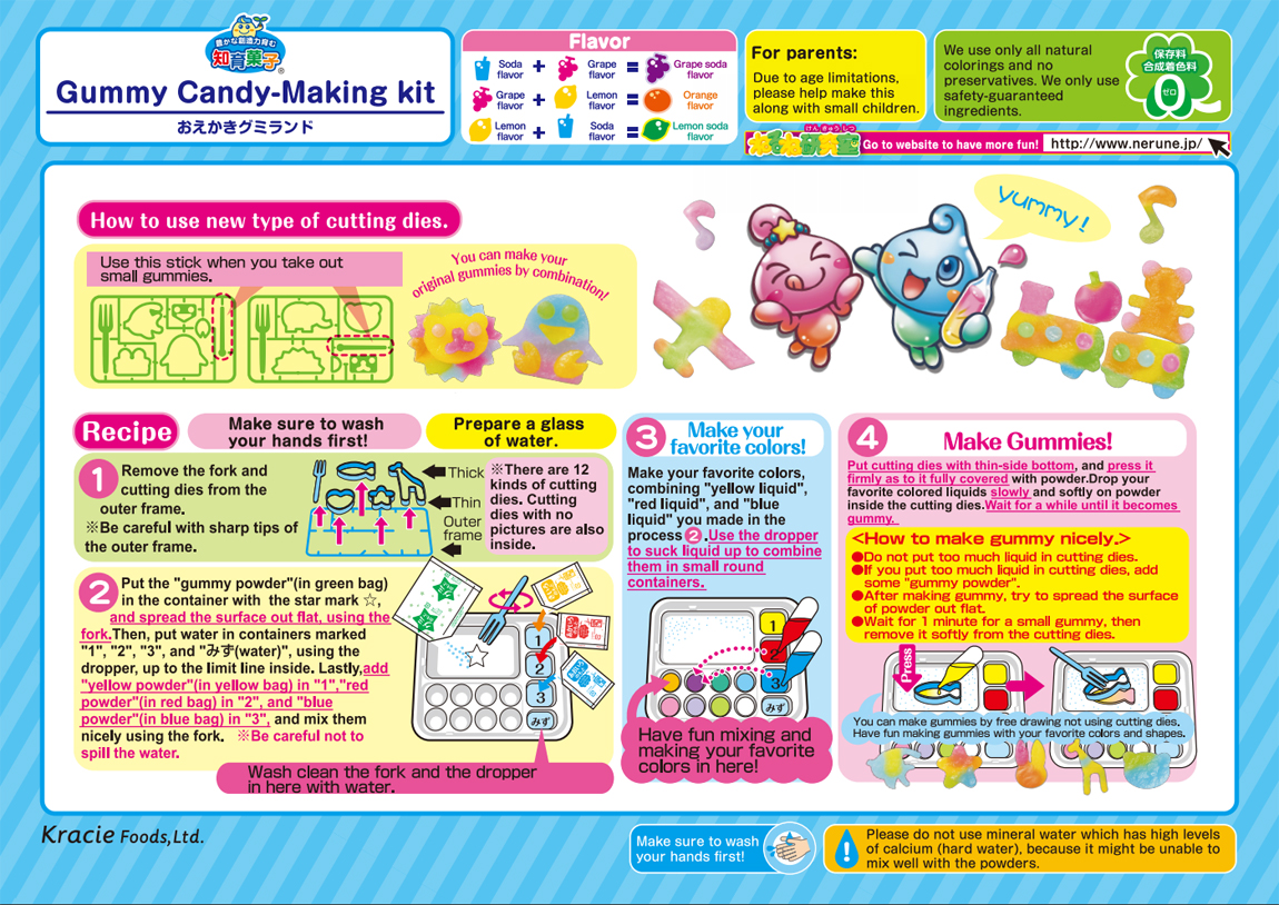 Popin' Cookin' DIY Candy IRONURI Colorful Peace Candy Land How To Instructions