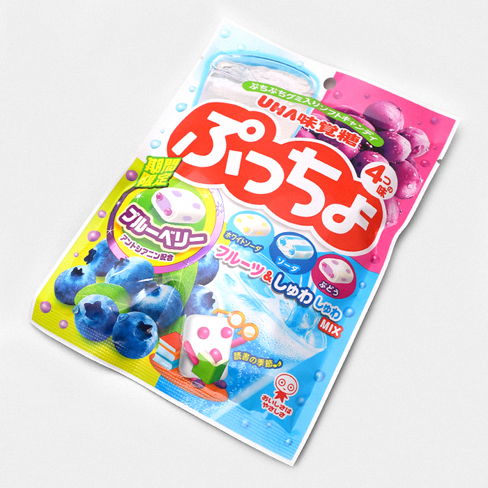 Puccho 4 Flavour Candy Bag