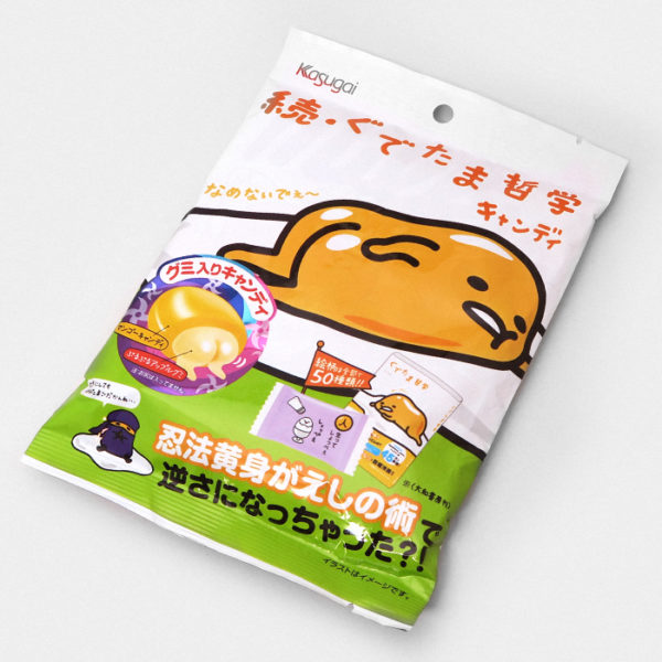 Gudetama Apple & Mango Candy