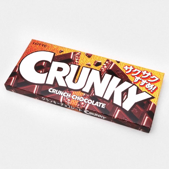 Milk Chocolate Crunky