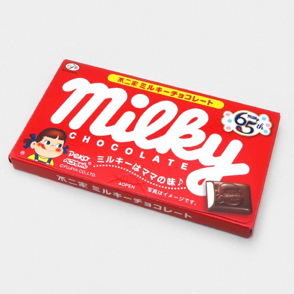 FUJIYA Milky Chocolate