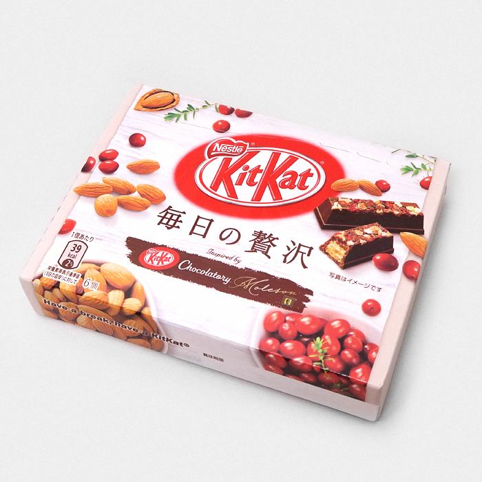 Luxury Almonds & Cranberries Kit Kat