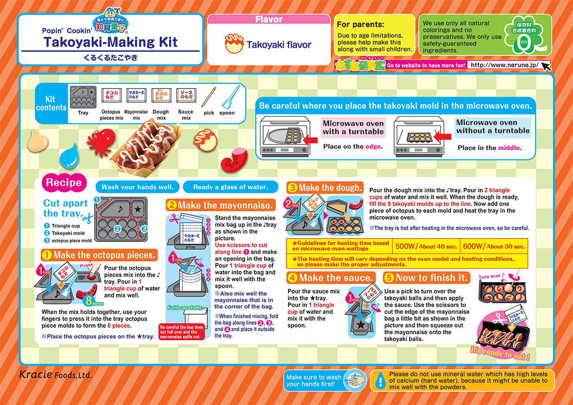 Popin' Cookin' DIY Candy - Takoyaki - How to