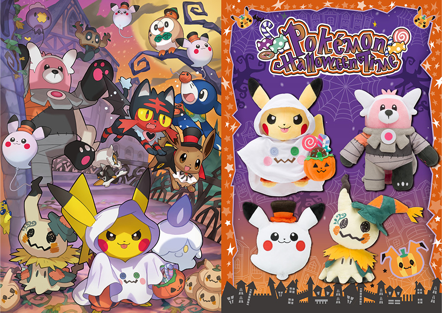 Pokémon Center Halloween 2017