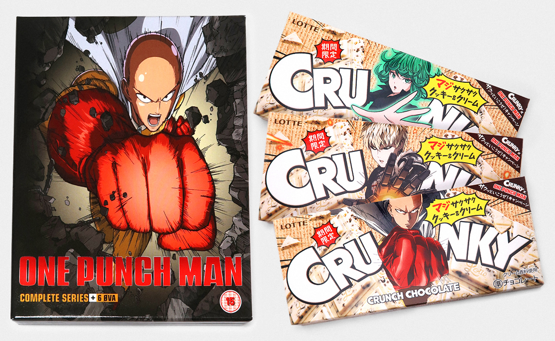 One Punch Man MangaUK Blu-ray Giveaway