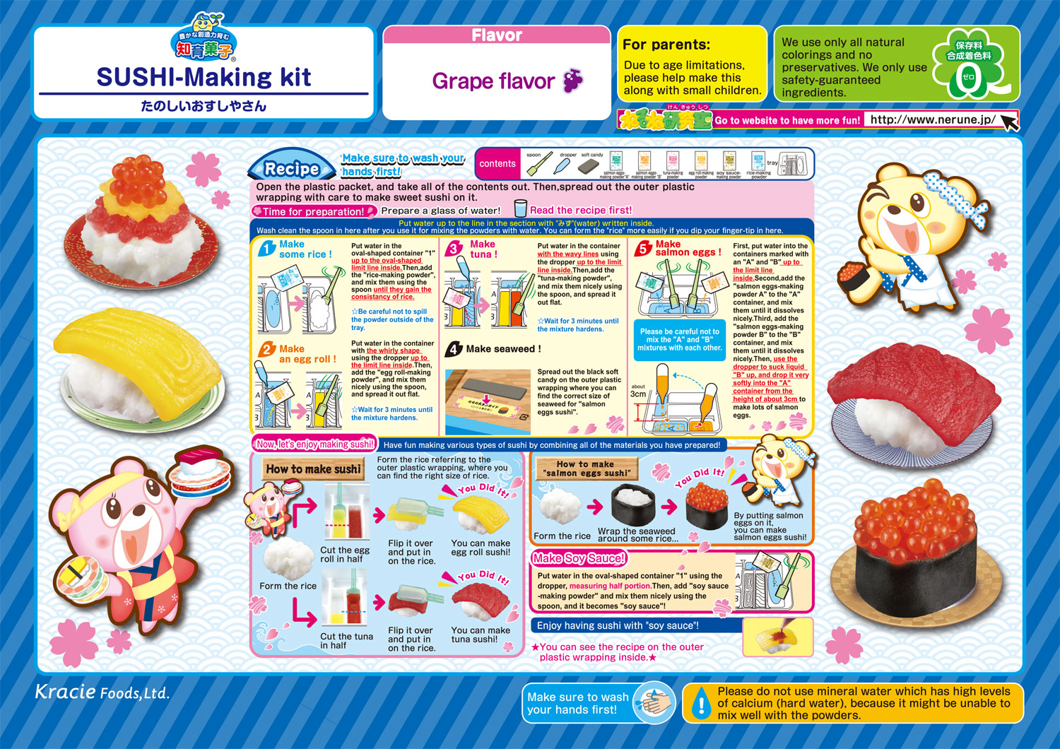 Popin' Cookin' DIY Candy Sushi How to