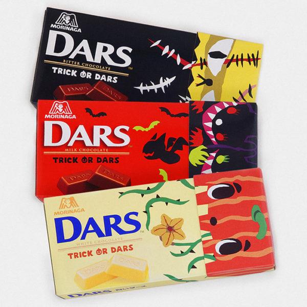 DARS Chocolate Halloween