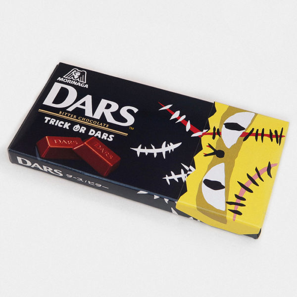 DARS Dark Chocolate Halloween
