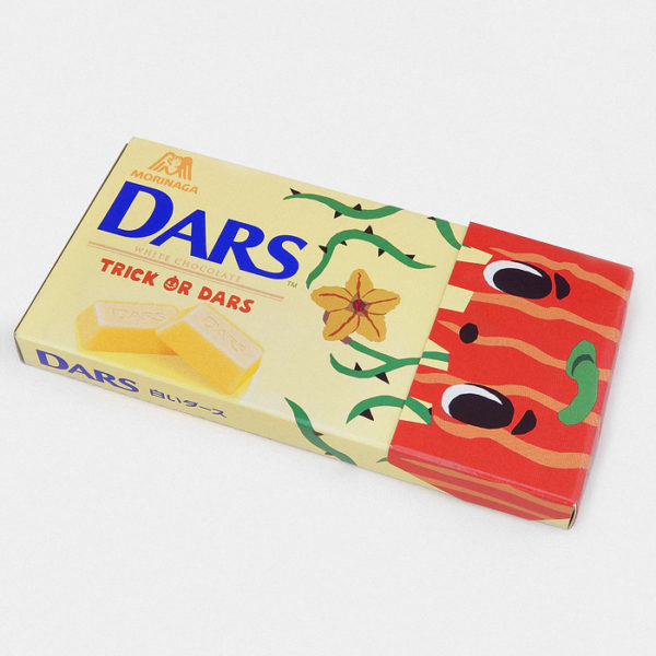 DARS White Chocolate Halloween