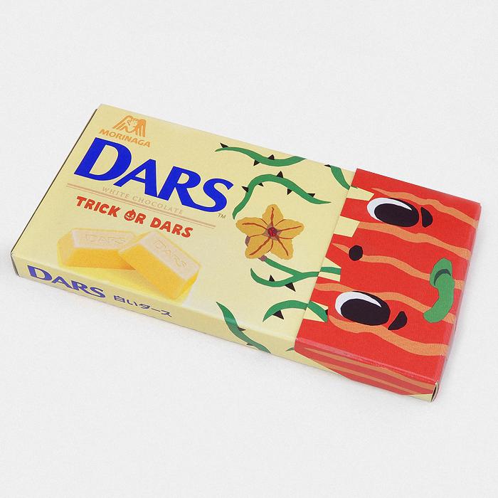 DARS White Chocolate Halloween