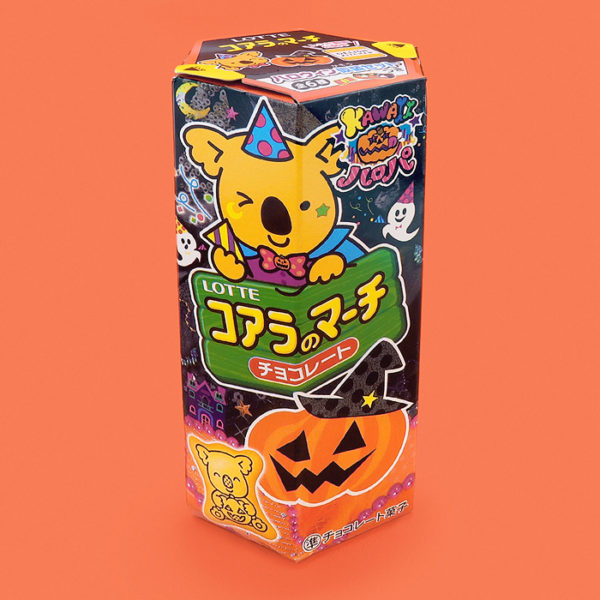 Koala's March Chocolate Halloween