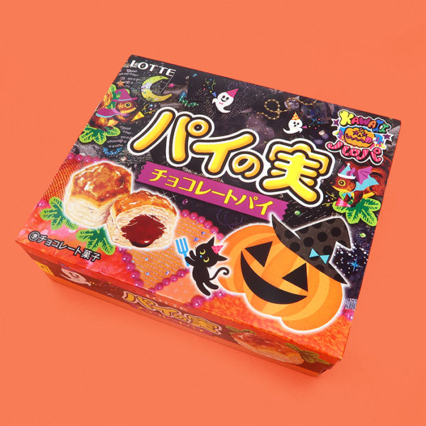 Pie No Mi Pastries Halloween