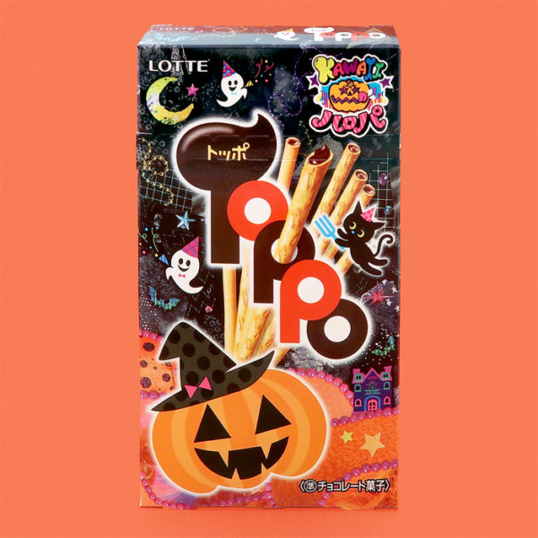 Toppo Chocolate Halloween